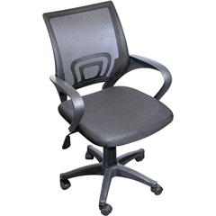 Cadeira para Escritório Executiva 87x56cm Preta