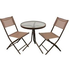 Conjunto de Jardim com Mesa E 2 Cadeiras Marrom - Importado