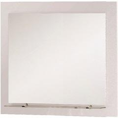 Espelheira em Mdf Barcelona 60x50cm Branca - MGM Móveis