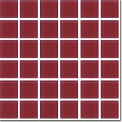 Pastilha Colormix Hk60 Vermel 4.8x4.8 Pc - Colormix