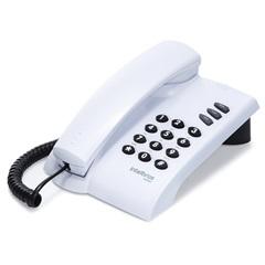 Telefone com Fio E Chave para Bloqueio Pleno Cinza Ártico - Intelbras